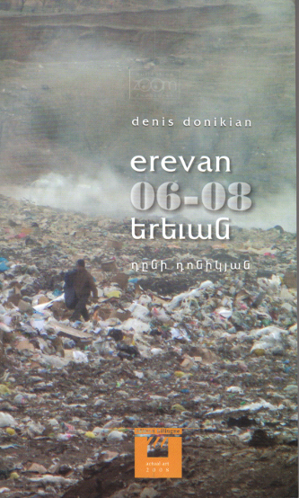 erevan3