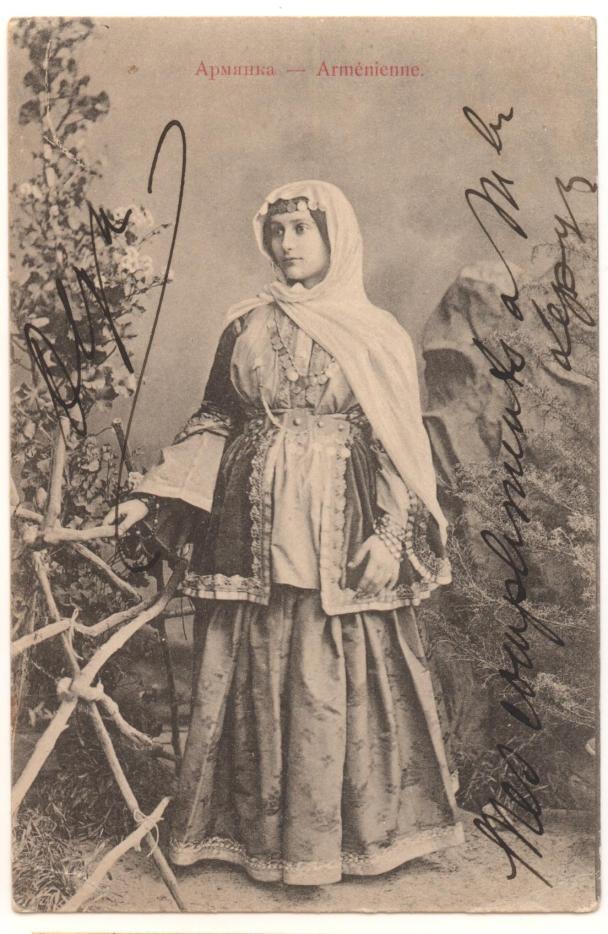 arménie CPA 146