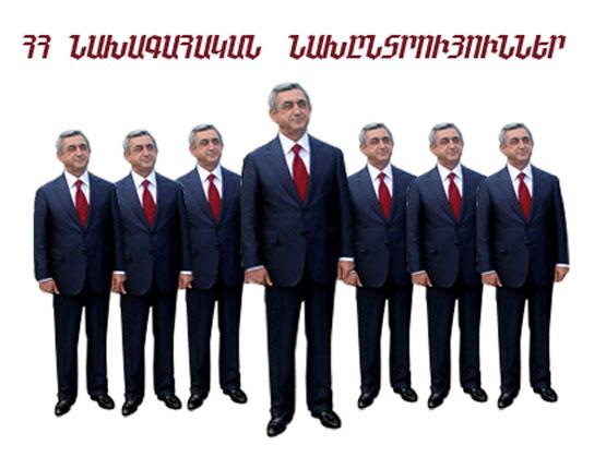 Pré-élections présidentielles par Mkrtitch Matévossian