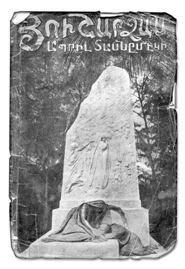 mémorial Turquie