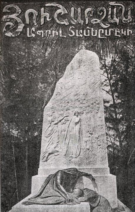 istanbul-1919