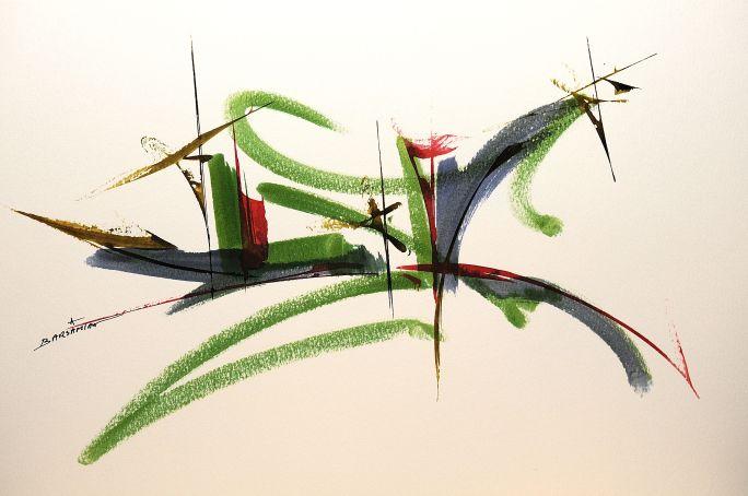 GRAPHISMES    006  0,32m X 0,50m Encre acrylique sur papier Montval Canson