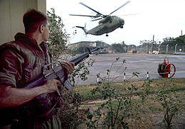 ch-53_landing_at_defense_attache_office_compound_operation_frequent_wind