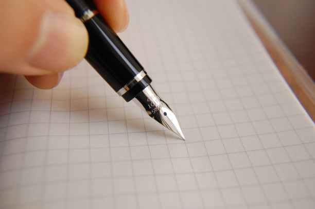 a l interieur calligraphie composition concevoir
